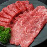 仙台牛 贅沢盛り